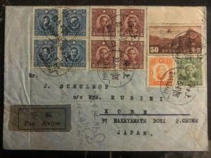 1941 Shanghai China Airmail Cover To Kobe Japan Mr. J. Schulhof Judaica
