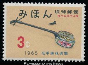 Ryukyu Islands 1992 132 Mint never hinged.
