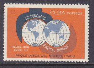 1Cuba 1841 Mint OG 1973 8th World Trade Union Congress Varna Bulgaria Issue