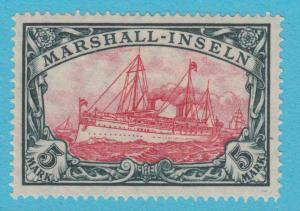 GERMAN COLONIES MARSHALL ISLANDS 27 YACHT MINT HINGED OG * NO FAULTS VERY FINE !