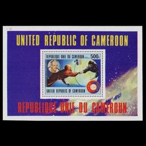 CAMEROUN 1977 - Scott# C259 S/S Apollo-Soyuz NH