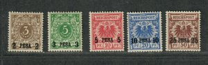 German East Africa Sc#1-5 M/H/VF, #5 Is Bothe Signed, Cv. $222.50