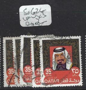 QATAR  (P0304BB)  SHEIKH  35 DH     SG 626 X 5     VFU