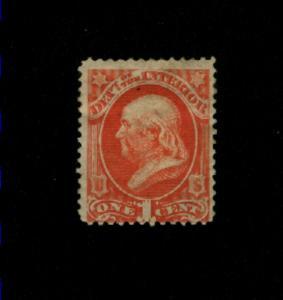 USA #O15 Mint  1873 PD