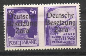 German Occupation Zara, Mi. 20 III, MLH, (Artillery)