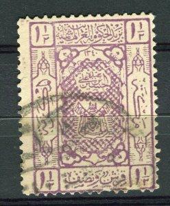 SAUDI ARABIA; 1922 early Local Mecca type issue fine used 1.5Pi. value