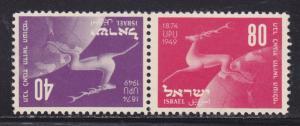 Israel Scott # 32b VF lightly hinged tete beche pair scv $ 45 ! see pic !