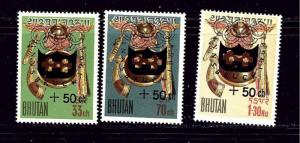 Bhutan B1-3 MLH 1963 Surcharges