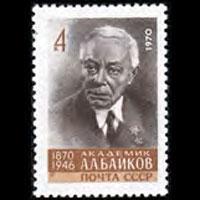 RUSSIA 1970 - Scott# 3781 Metallurgist Baykov Set of 1 NH