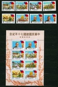 Z601 JLstamps 1981 taiwan china mnh set + s/s #2262-69a 70 anniv of republic
