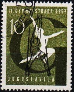 Yugoslavia. 1957 10d S.G.855 Fine Used