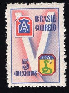 Brazil Scott #635-639 Stamps - Mint Set