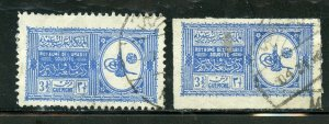 SAUDI ARABIA SCOTT# 142 FINELY USED LOT OF ONE IMPERF & ONE PERF STAMPS AS SHOWN