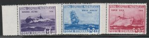 ROMANIA #B66-8 MINT NEVER HINGED COMPLETE