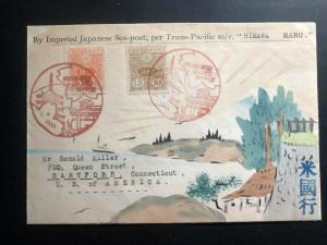 1937 Sea Post TransPacific Hikawa-Maru Japan Karl Lewis Cover To Hartford CT USA