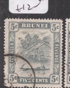 Brunei SG 67 VFU (9dep)