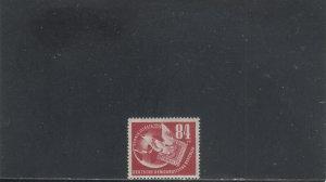 GERMAN DEMOCRATIC REPUBLIC B21 MINT 2019 SCOTT CATALOGUE VALUE $32.50