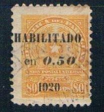 Paraguay Overprint 50 - pickastamp (PP8R805)