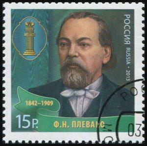 Russia. 2013. Fyodor N. Plevako (CTO) Stamp