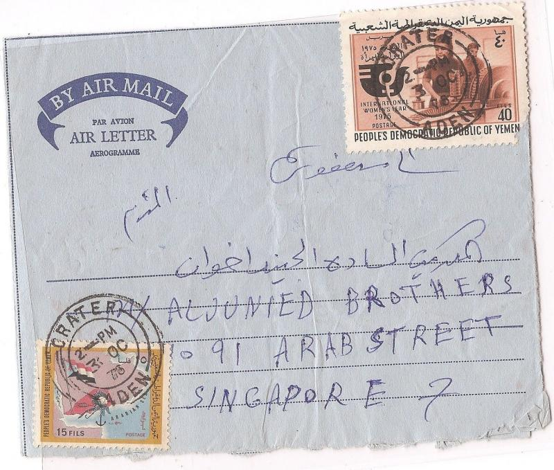 Aden 1976 Aerogram from Crater to Singapore, 1 stamp torn corner (bai)