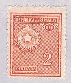 Paraguay 270 MLH National emblem 1927 (BP30710)