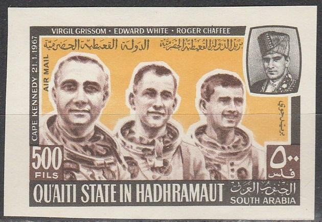 Hadhramaut 1967  MNH Cape Kennedy Space Imperf  (A2301)