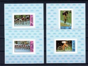 Upper-Volta 1980 Moscow Olympics/Bycicles 4 Deluxe SS MNH