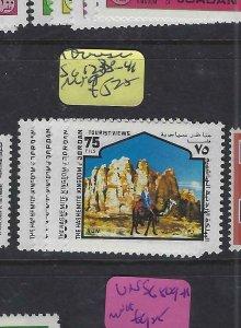 JORDAN  (PP3101BB)  TOURISM     SG  1238-1241       MNH