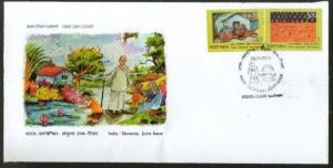 India 2014 India - Slovenia Joint Issue Children´s Painting Art  FDC Inde In...