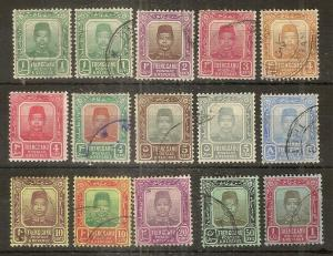 Trengganu 1910 Zain ul ab Din Issues Fine Used Cat£126 (15v)