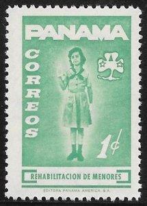 [18982] Panama Mint Light Hinge