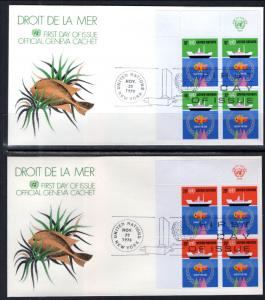 UN New York 254-255 Law of the Sea Plate Blocks Geneva Set of Two U/A FDC