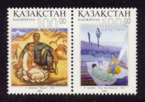 Kazakhstan Sc# 434 MNH Paintings (Pair)