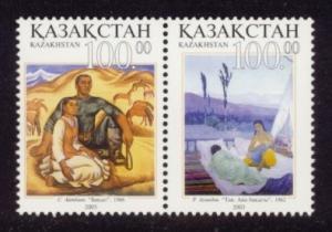 Kazakhstan Sc# 434 MNH Paintings (Pair)