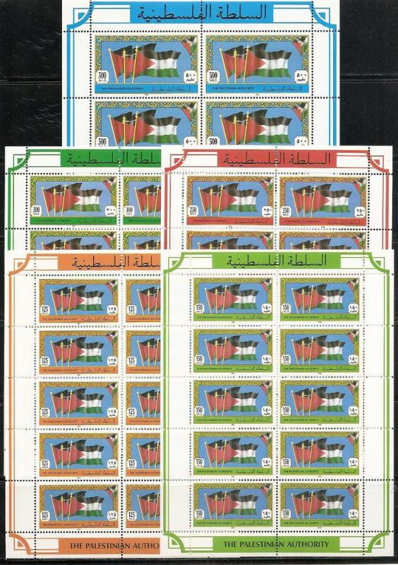 Palestine Authority 8-12 1994 Flag m/s MNH