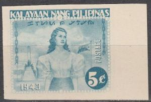 Philippine Is  #N29a  MNH  Imperf  (S7481)