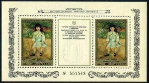 Russia 5315 sheet,MNH.Michel 5457 Bl.177. Hermitage 1984.Painting by Renoir.