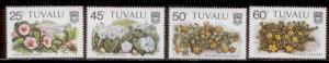 Tuvalu 1984 SC# 231-4 MNH-OG L455