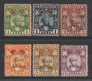 BRITISH EAST AFRICA 1897 BEA on Zanzibar Sultan set ½a-7½a.