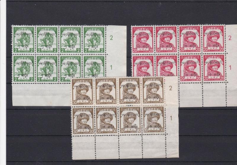 Japanese Occupation Burma 1944 Mint Never Hinged Overprints Stamps Ref 26936