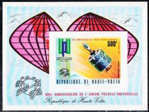 Upper Volta  #C192 MNH SS Perf & Imperf