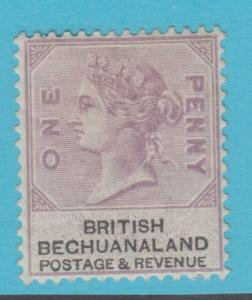 BRITISH BECHUANALAND 11 MINT  HINGED OG * NO FAULTS EXTRA FINE !