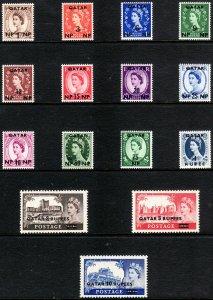 1957 Qatar QE Queen Elizabeth O/P complete set (15) MNH Sc# 1 / 15 CV: $41.10