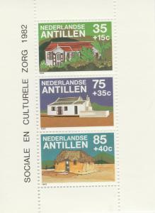 Netherlands Antilles #B205a  MNH CV $2.50 (S5791)