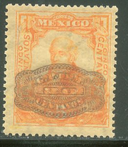 MEXICO 579, 20¢ ON 5¢ BARRIL SURCHARGE MINT, NH.VF.