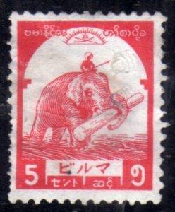 BURMA BIRMANIA BIRMANIE MYANMAR JAPANESE OCCUPATION 1943 ELEPHANT 5p MH
