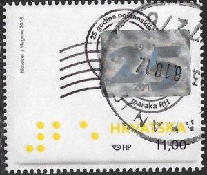 Croatia 1005 Used - 25th Anniversary of Croatian Stamps - Hologram