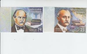 2015 Serbia Sciences Cvijic & Medovic (2) (Scott 696-97) MNH