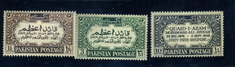 Pakistan #44-6 MINT F-VF OG LH CAt$12.25