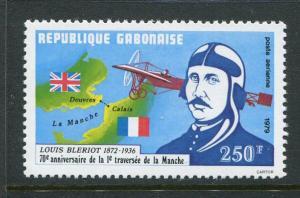 Gabon #C223 MNH